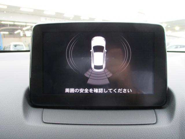後方はコーナーセンサーが装備しており障害物が近づくと音でわかります。
