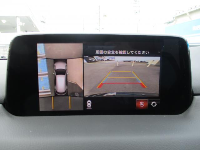 XD Lパッケージ アダプティブクルーズコントロール 全周囲カメラ オートマチックハイビーム 革シート 電動シート シートヒーター バックカメラ オートライト LEDヘッドランプ ETC Bluetooth ワンオーナー(8枚目)