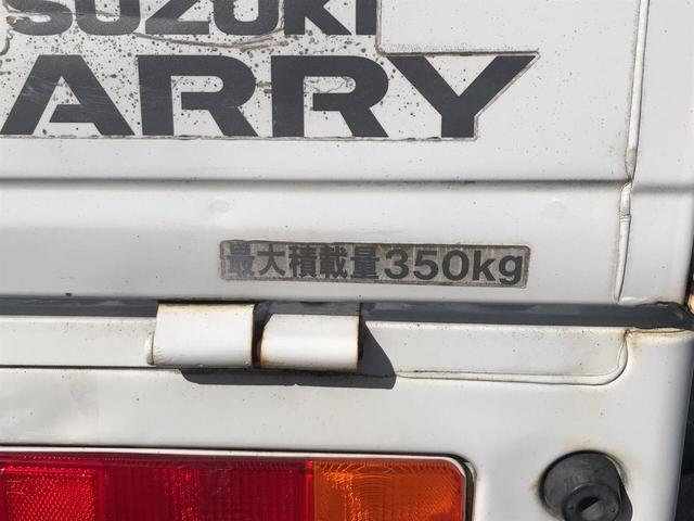 4WD タイミングチェーン 5速MT 三方開き(19枚目)