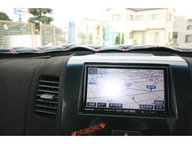「スズキ」「ワゴンRスティングレー」「コンパクトカー」「愛知県」の中古車10