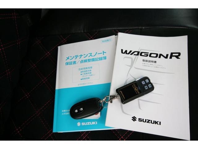 「スズキ」「ワゴンRスティングレー」「コンパクトカー」「愛知県」の中古車22