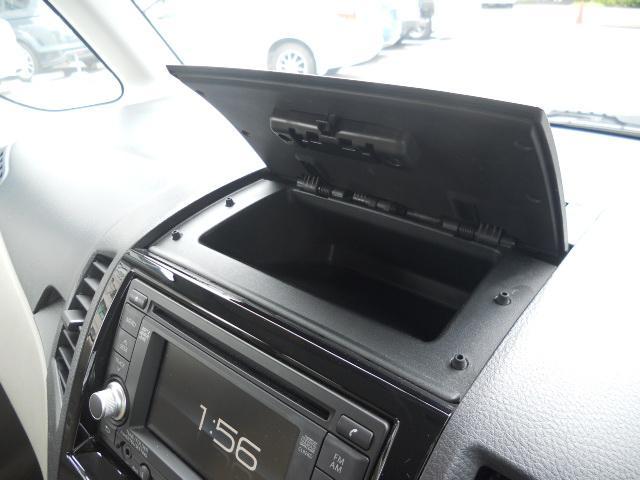 モーターネットではご納車の際に内装・外装を徹底クリーニング致します★気持ちの良い状態でお車を受け渡しいたします!