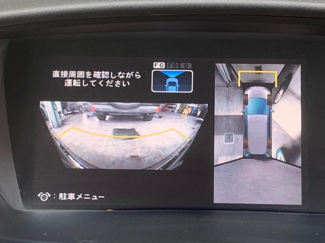 お車のご質問、現車確認・試乗予約・ご来店予約も承ります!!ご連絡は058-322-7280又は、gifu@motornet.jpまでお気軽にご相談下さい☆お名前、車種を忘れずにご記載下さいませ☆