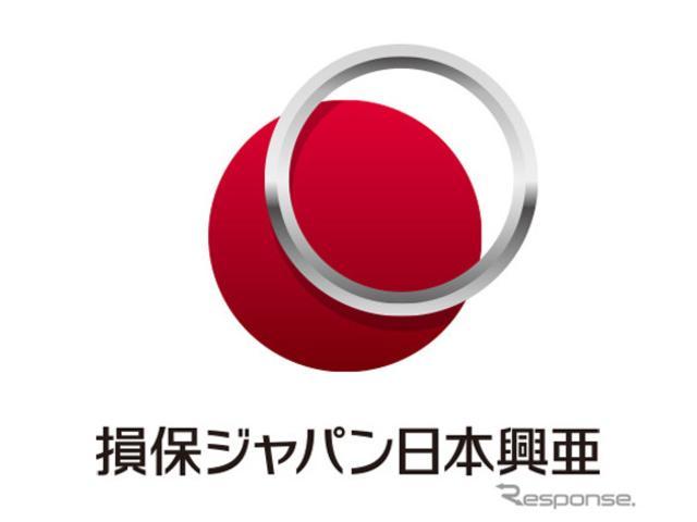 当社は損保ジャパン日本興亜の代理店です。もしものときも安心サポート!乗り換えも安心対応!保険のスペシャリストがご対応致します!証券診断もお任せください!