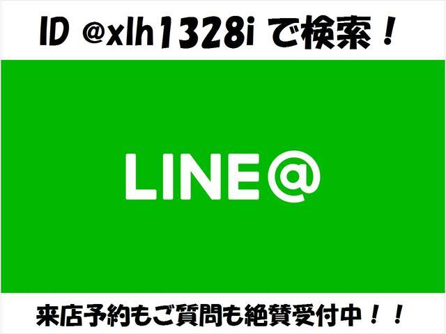 LINE@でお気軽にお問い合わせ下さい!