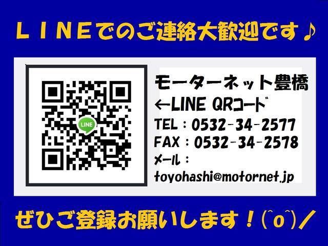 X リミテッド キーレス パワーシート(20枚目)