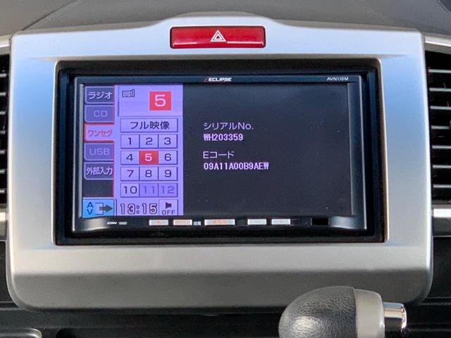 モーターネットはあいおいニッセイ同和損保代理店です。任意保険も当社にて加入下さい。お客様とお車の安全をお守りいたします。無料お見積り致しますのでご相談下さい。新たなカーライフに、一層の安心をご提案☆