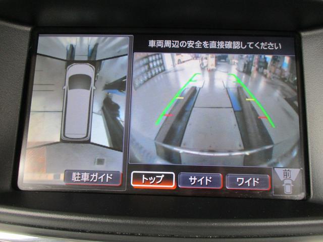 ライダー 黒本革シート マニュアルシート タイヤ新品 HDDナビ フルセグTV パワースライドドア スマートキー Bluetooth接続 全周囲カメラ ETC クリアランスソナー オットマン 純正アルミ DVD/CD再生(31枚目)