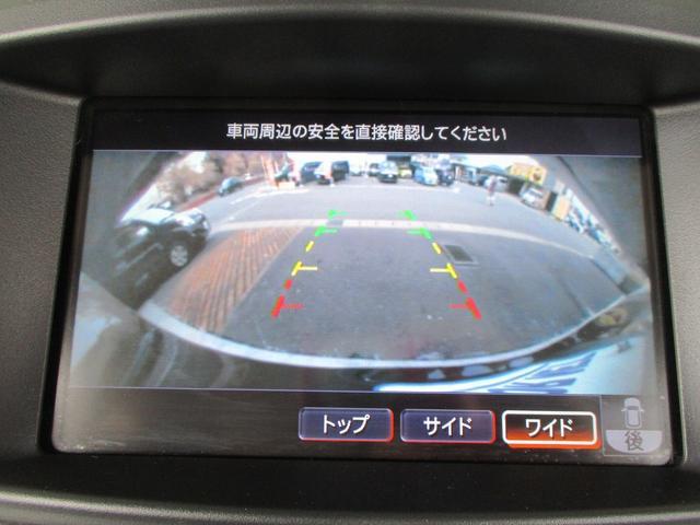 ライダー 黒本革シート マニュアルシート タイヤ新品 HDDナビ フルセグTV パワースライドドア スマートキー Bluetooth接続 全周囲カメラ ETC クリアランスソナー オットマン 純正アルミ DVD/CD再生(32枚目)