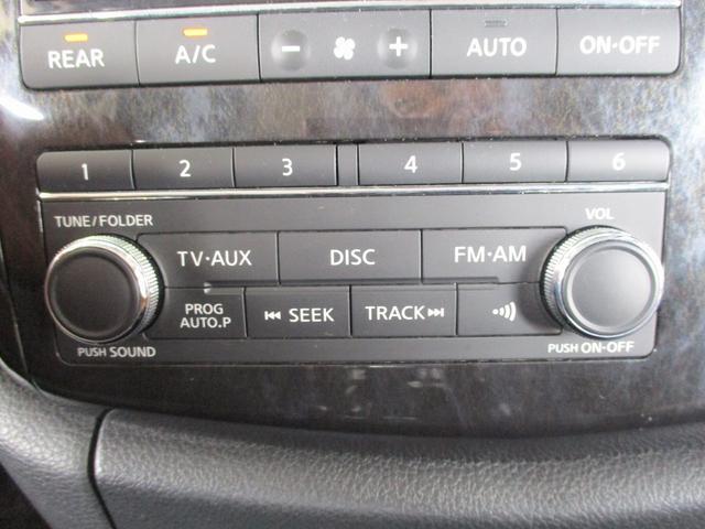 ライダー 黒本革シート マニュアルシート タイヤ新品 HDDナビ フルセグTV パワースライドドア スマートキー Bluetooth接続 全周囲カメラ ETC クリアランスソナー オットマン 純正アルミ DVD/CD再生(33枚目)