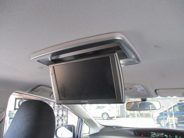 S HDD8型ナビ フルセグTV バックカメラ スマートキー LEDヘッド オートライト DVD/CD再生 アイドリングストップ 純正アルミ(23枚目)