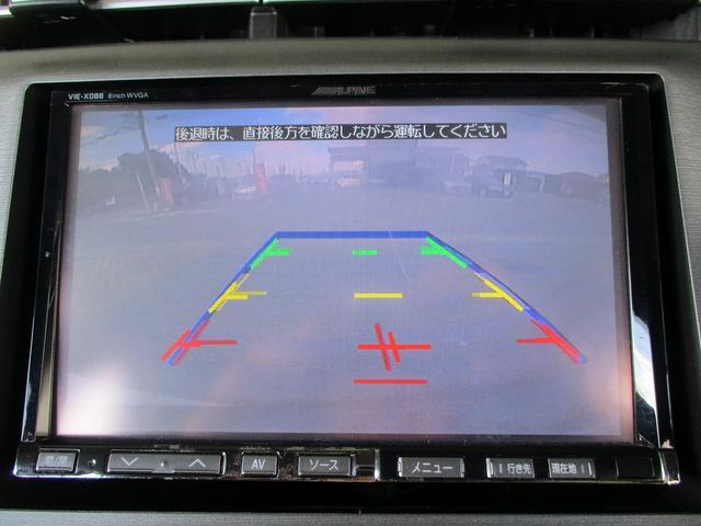 S HDD8型ナビ フルセグTV バックカメラ スマートキー LEDヘッド オートライト DVD/CD再生 アイドリングストップ 純正アルミ(29枚目)
