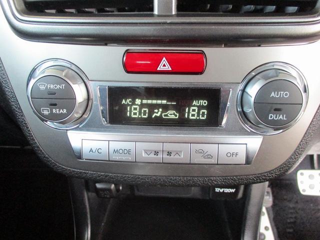 2.0GT 4WD HDDナビ ワンセグTV ターボ付き DVD/CD再生 ETC HIDヘッド キーレス ハーフレザーシート 純正アルミ パドルシフト(30枚目)