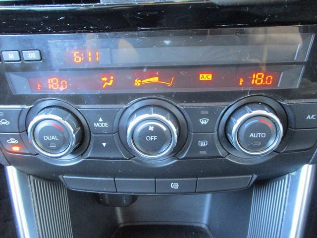 XD タイヤ新品 メモリーナビ フルセグTV バックカメラ Bluetooth接続 スマートキー DVD/CD再生 アイドリングストップ サイドカメラ ETC 純正アルミ 革巻きステアリング(28枚目)