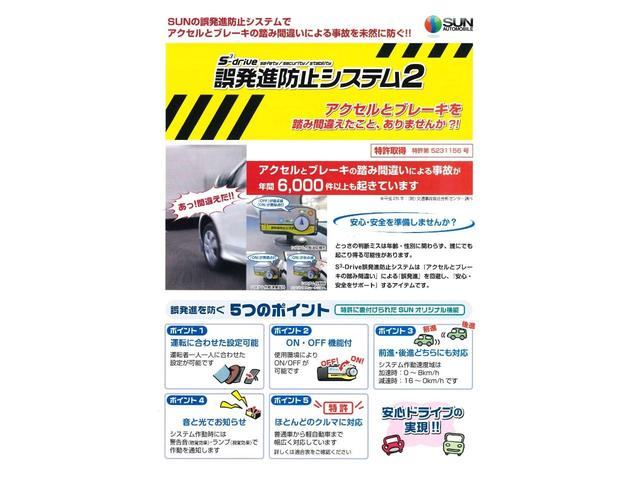 三菱 eKワゴン M ETC キーレス 13AW12ヶ月保証