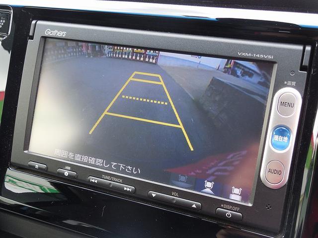 ホンダ N-WGNカスタム G・Aパッケージ 純正ナビTV バックカメラ ETC HID
