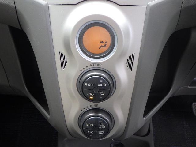 トヨタ ヴィッツ 1.3U ワンセグTV 社外SDナビ スマートキー