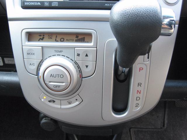 ホンダ ライフ ハッピーエディション 純正CD MDデッキ キーレス ABS