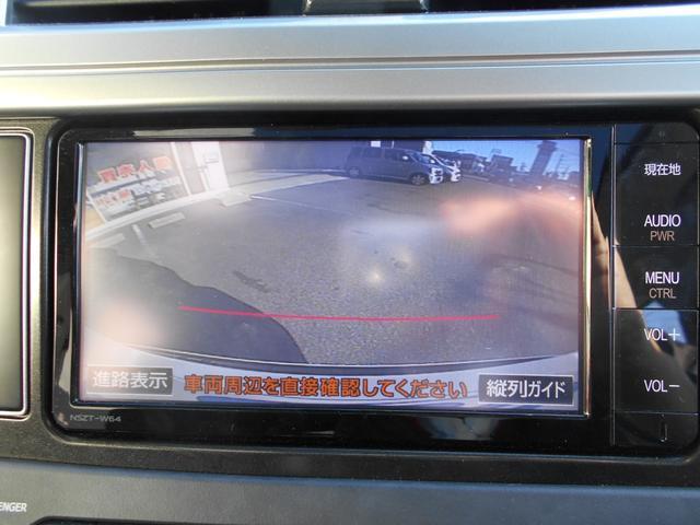 TX Lパッケージ 純正メモリーナビ フルセグテレビ DVD CD カラーガイド付きバックカメラ サンルーフ 黒革シート ETC スマートキー 4WD 前後ドライブレコーダー ワンオーナー シートヒーター 禁煙車(4枚目)