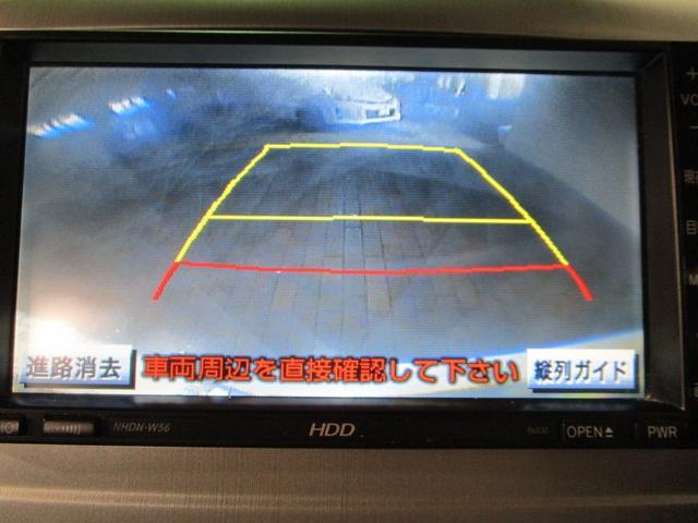 AS リミテッド 純正HDDナビゲーション DVDビデオ CD HID 両側電動スライドドア 8人乗り キーレスエントリー 横滑り防止 純正17インチアルミ(4枚目)