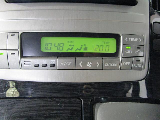 AS リミテッド 純正HDDナビゲーション DVDビデオ CD HID 両側電動スライドドア 8人乗り キーレスエントリー 横滑り防止 純正17インチアルミ(9枚目)