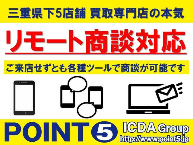 AS リミテッド 純正HDDナビゲーション DVDビデオ CD HID 両側電動スライドドア 8人乗り キーレスエントリー 横滑り防止 純正17インチアルミ(26枚目)
