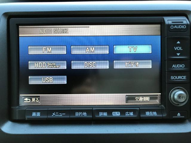 G HDDナビ スマートスタイルエディション TV DVD(17枚目)