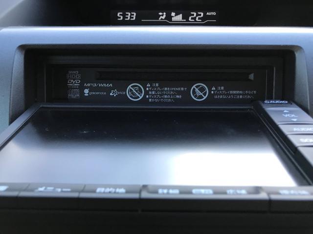 G HDDナビ スマートスタイルエディション TV DVD(18枚目)