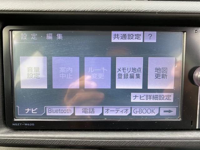 G ナビ フルセグTV DVD Bカメラ ETC アルミ プッショスタート(17枚目)