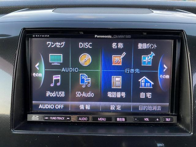 この車両には、TV(ワンセグ)が付いております。