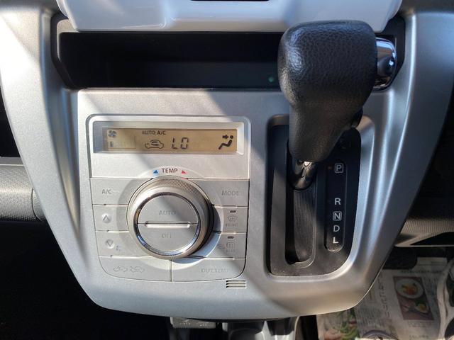 X スマートフォン連携ナビ装着車 ナビ TV ETC Bカメラ アルミ レーダーブレーキサポート アイドリングストップ プッシュスタート(12枚目)