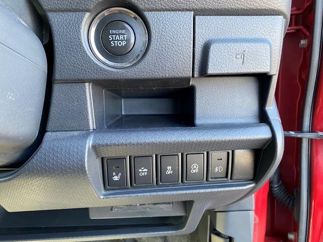 X スマートフォン連携ナビ装着車 ナビ TV ETC Bカメラ アルミ レーダーブレーキサポート アイドリングストップ プッシュスタート(13枚目)