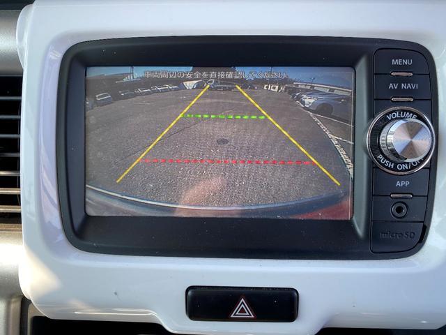X スマートフォン連携ナビ装着車 ナビ TV ETC Bカメラ アルミ レーダーブレーキサポート アイドリングストップ プッシュスタート(17枚目)