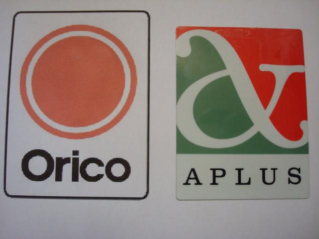 オートクレジットは、オリコ・アプラス・プレミアファイナンシャルを 扱っております。