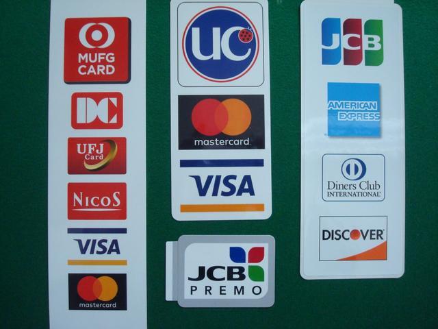各種カード払い 受け付けます。
