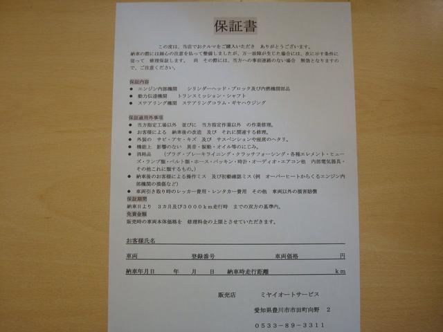 SDX 4WD オートマ エアコン 県外ナンバー登録有(12枚目)