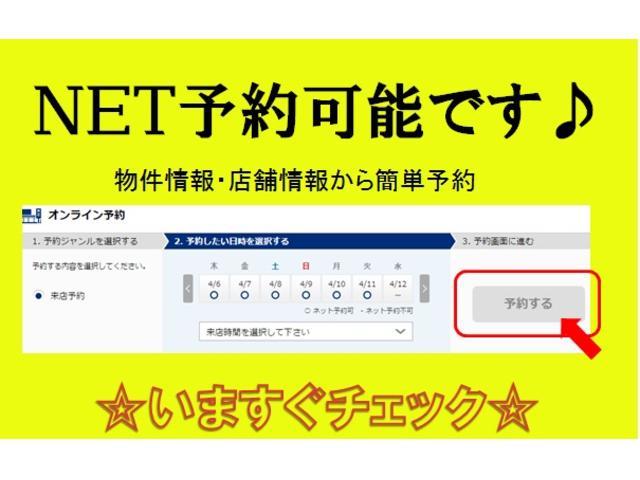 SDX 4WD オートマ エアコン 県外ナンバー登録有(15枚目)