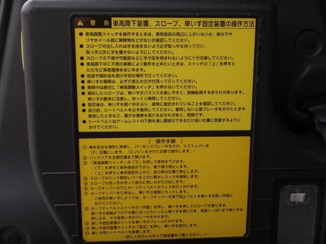 X 福祉車両 スロープタイプ タイプ1 HDDナビ(7枚目)