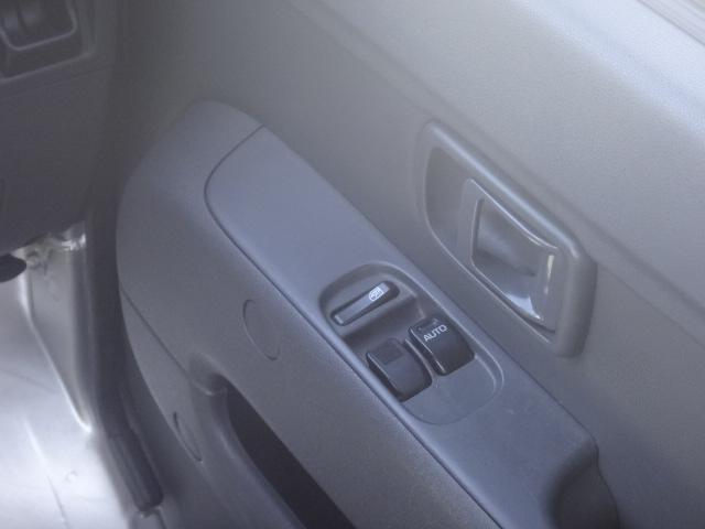 ダイハツ ハイゼットカーゴ スローパー 福祉車両 車いす移動車