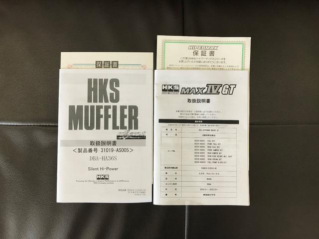 HKS車高調・マフラー・スーパーエアフィルターパッケージ(20枚目)