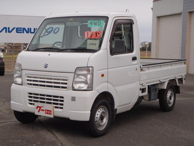 KCエアコン・パワステ 5速マニュアル 4WD 車検整備付き(20枚目)