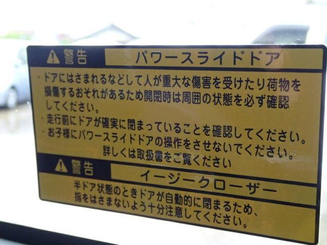 ☆お問い合わせ先☆ TEL0584-62-1155 メールgifu1@fujicars.jp お気軽にお問い合わせください。