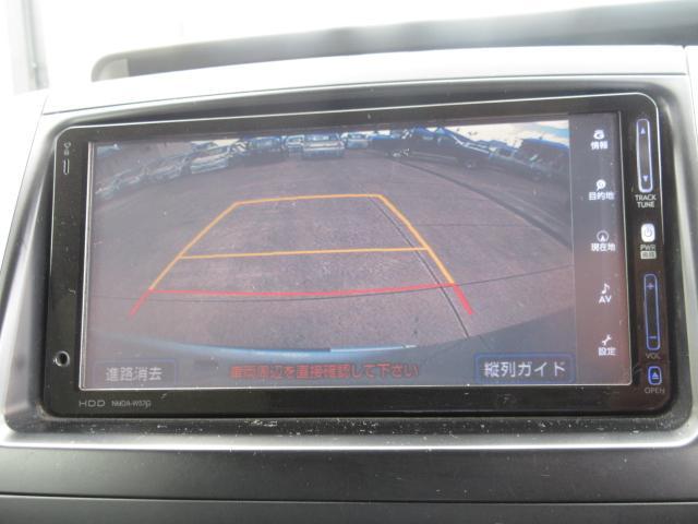 トヨタ ノア ウェルキャブ福祉車両 スロープ6人 8ナン 元タクシー車両