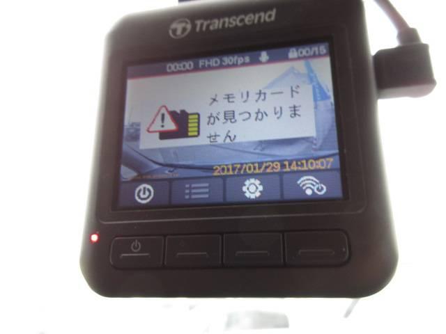 トヨタ アイシス ウェルキャブ福祉車両 セカンドリフト6人 ナビBカメ ETC