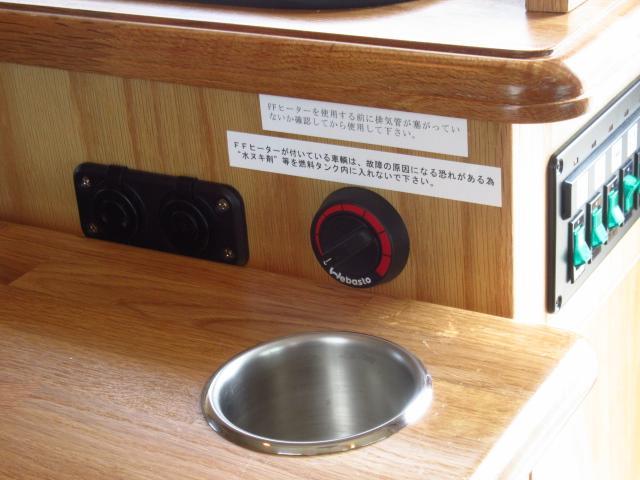 カトーモーター ボーノ 4WD FFヒーター(15枚目)