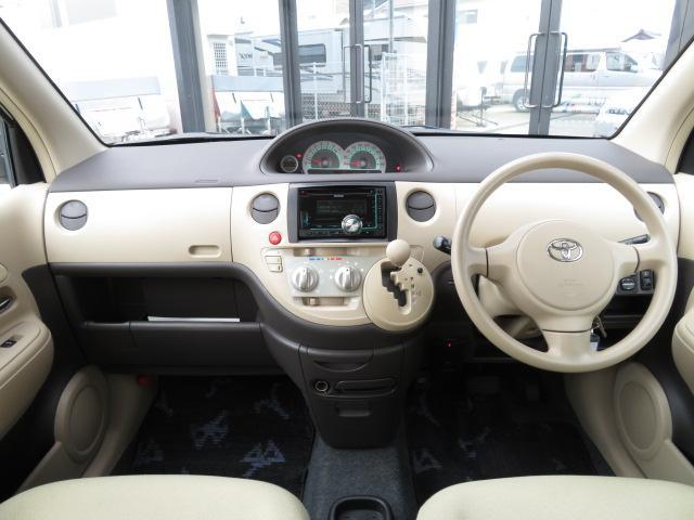 トヨタ シエンタ ウェルキャブ福祉車両 スロープ3人 8ナンバー ニールダウン