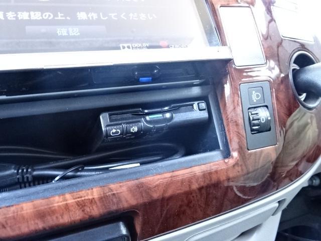 「トヨタ」「カムロード」「トラック」「茨城県」の中古車22