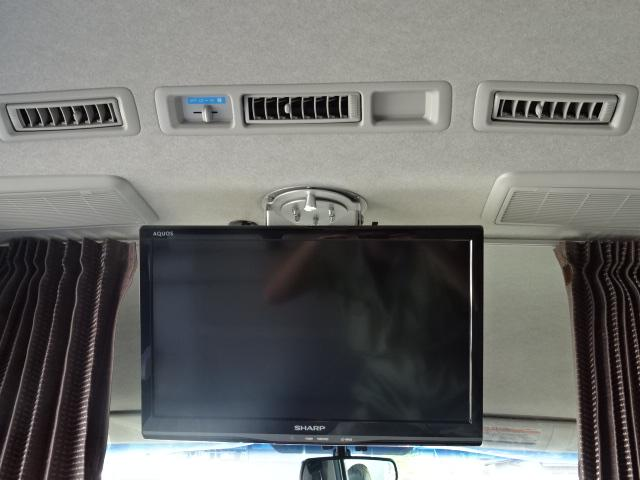RVランド ランドワゴン 4WD 冷蔵庫(6枚目)