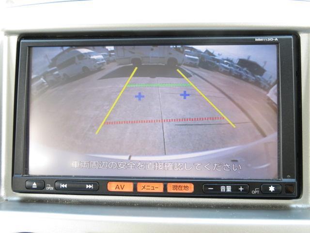 日産 NV200バネットバン チェアキャブ 6人乗り 車いす2台固定 純正ナビ Bカメラ