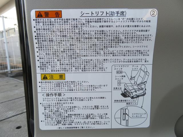 「ダイハツ」「タント」「コンパクトカー」「岐阜県」の中古車35